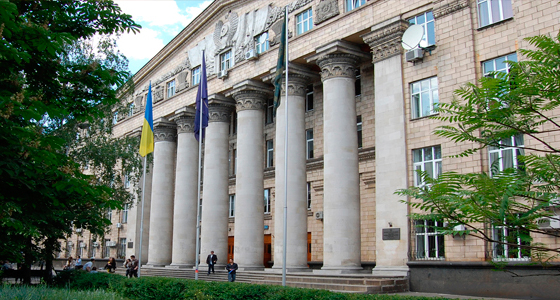KIEV NATIONAL ECONOMICS UNIVERSITY